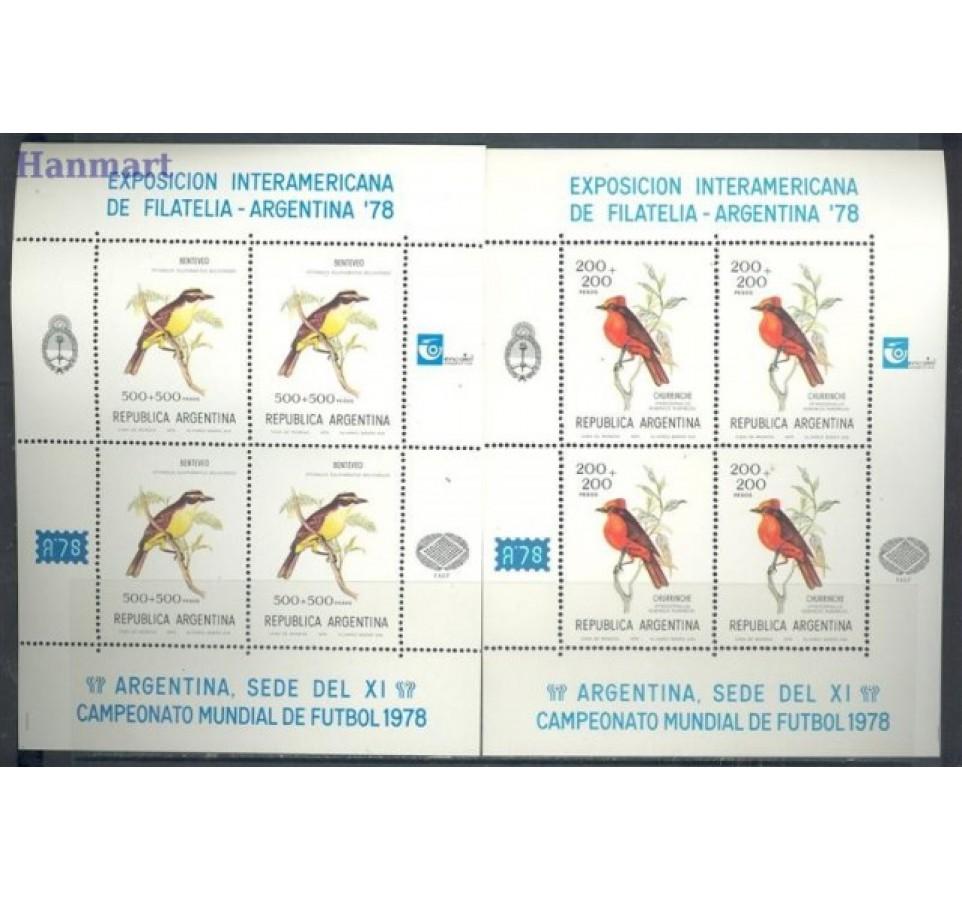 Argentyna 1978 Mi ark 1347-1351 Czyste **