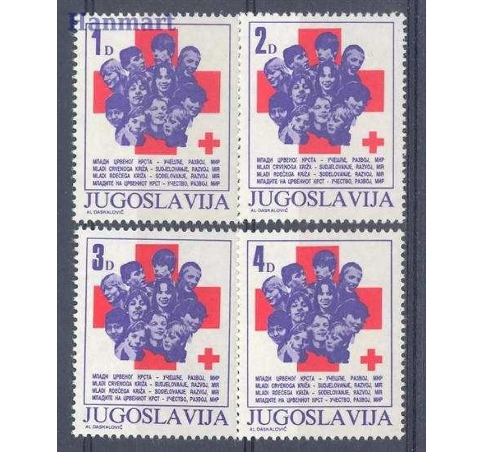 Jugosławia 1985 Mi zwa 94-97 Czyste **