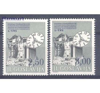 Jugosławia 1985 Mi zwa 98-99 Czyste **