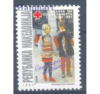 Macedonia 1997 Czyste **