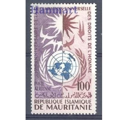 Znaczek Mauretania 1963 Mi 221 Czyste **