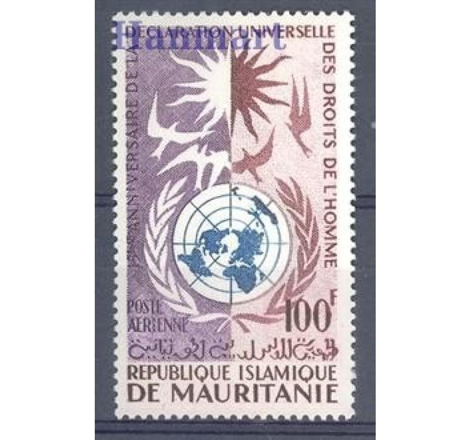 Mauretania 1963 Mi 221 Czyste **