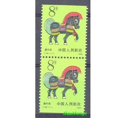 Znaczek Chiny 1990 Mi 2282D Czyste **