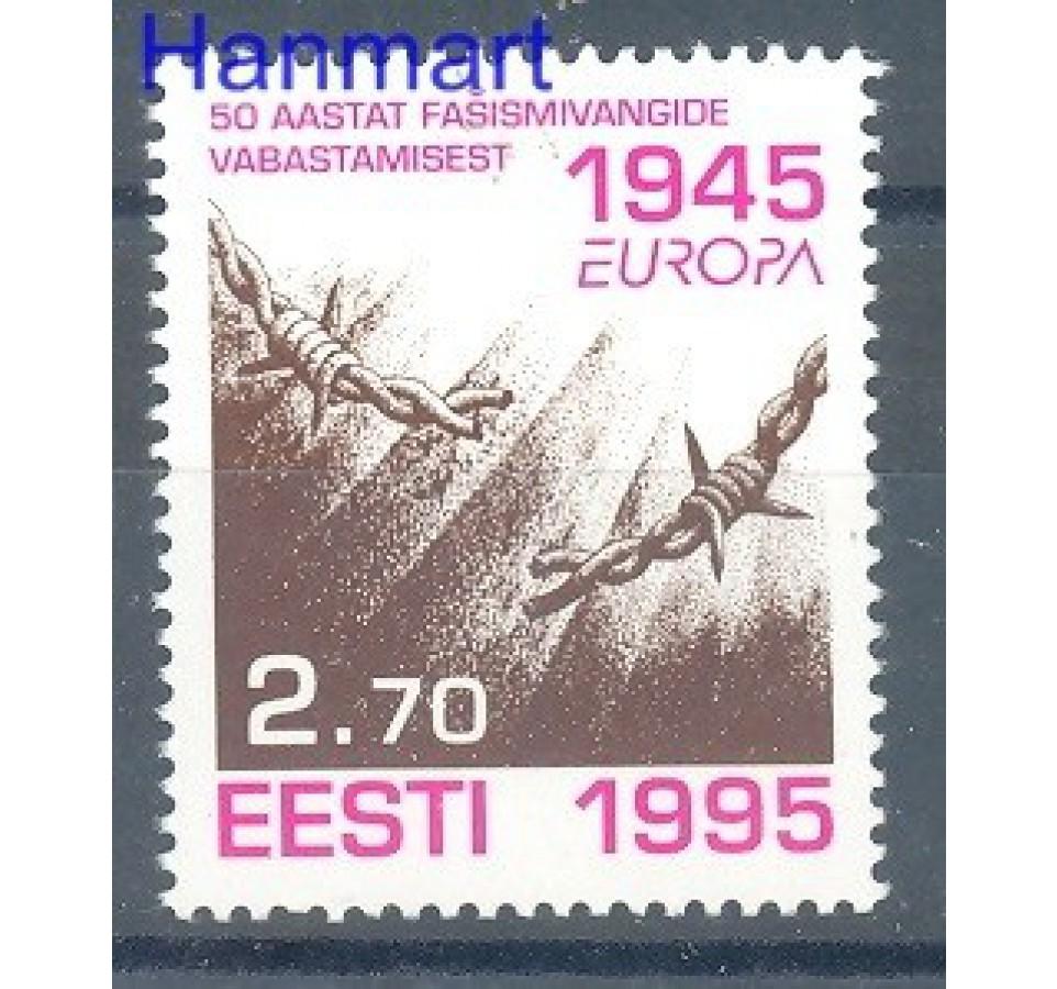 Estonia 1995 Mi 254 Czyste **