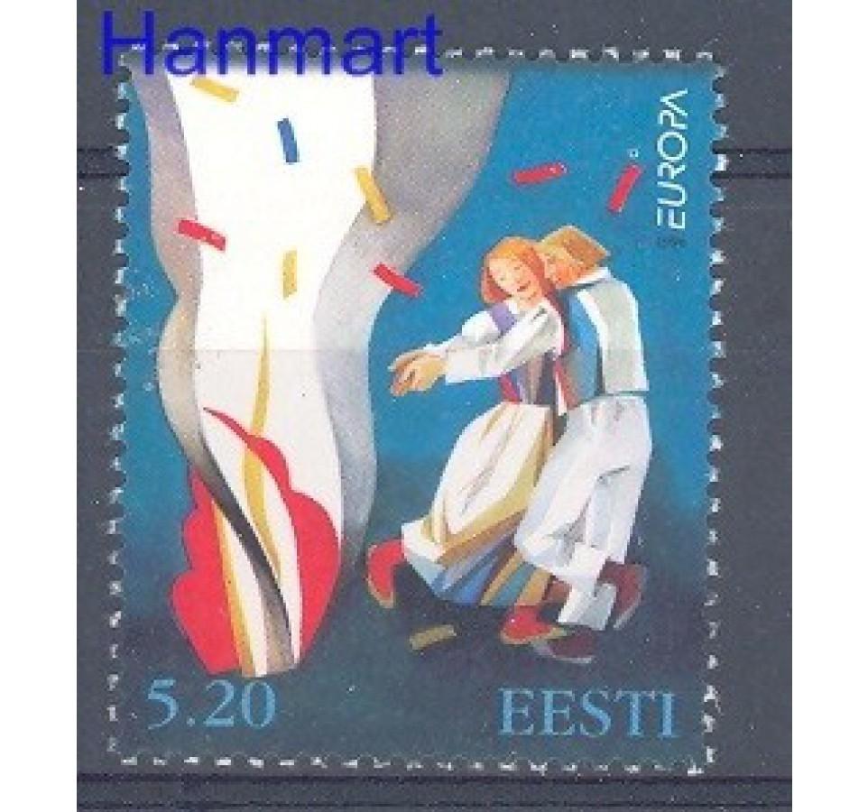 Estonia 1998 Mi 325 Czyste **