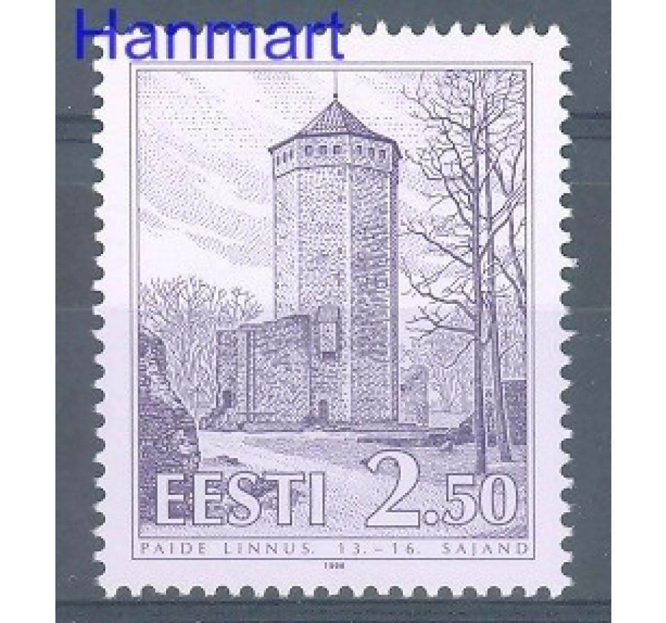 Estonia 1996 Mi 272 Czyste **