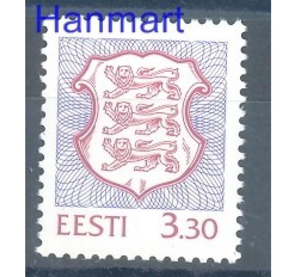 Estonia 1996 Mi 289bC Czyste **