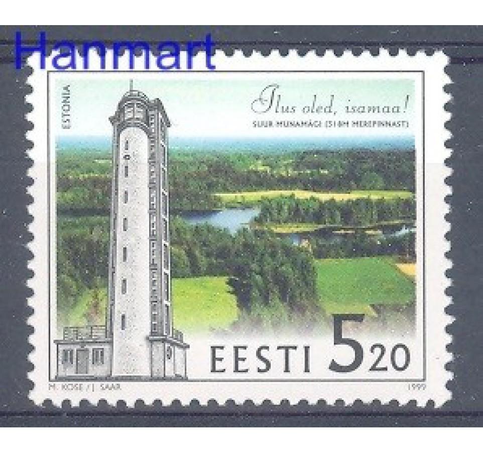 Estonia 1999 Mi 348 Czyste **