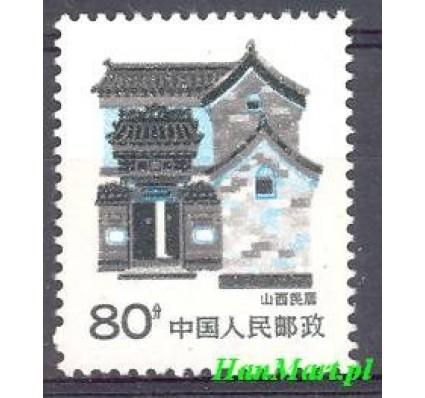 Znaczek Chiny 1990 Mi 2318 Czyste **