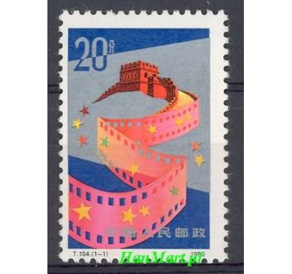 Chiny 1990 Mi 2319 Czyste **