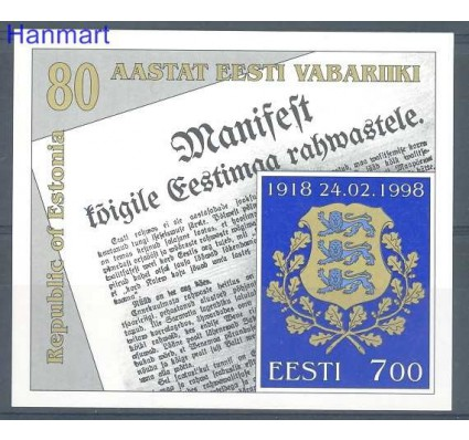 Estonia 1998 Mi bl 11 Czyste **