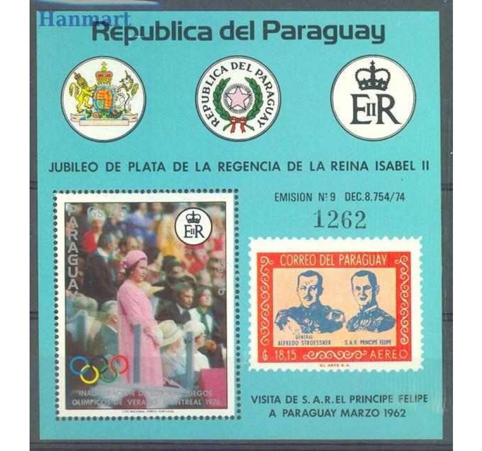 Paragwaj 1977 Mi bl 303 Czyste **
