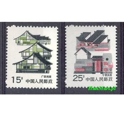Znaczek Chiny 1990 Mi 2335-2336 Czyste **