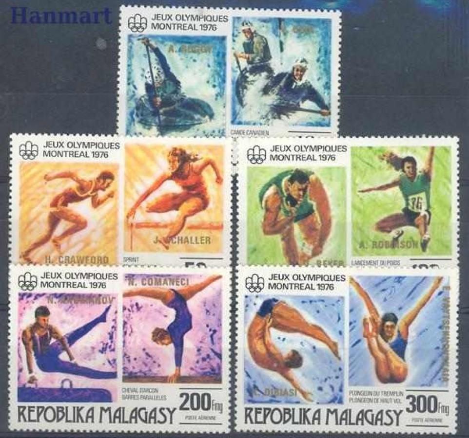 Madagaskar 1976 Mi 822-826 Czyste **