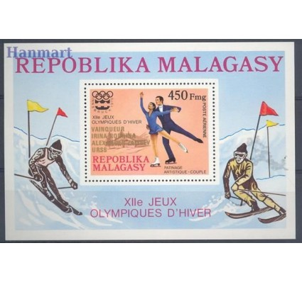 Madagaskar 1976 Mi blpr 13 Czyste **