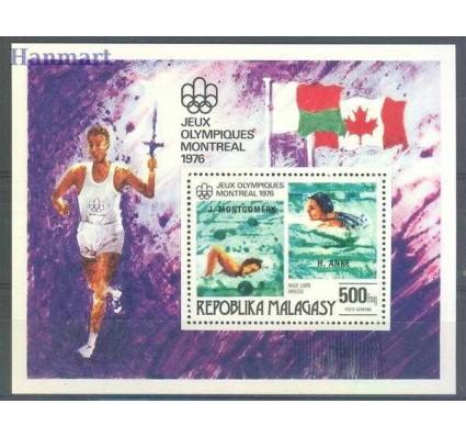 Madagaskar 1976 Mi bl 16 Czyste **