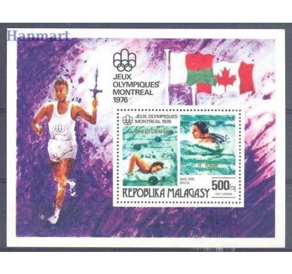 Madagaskar 1976 Mi blpr 16 Czyste **