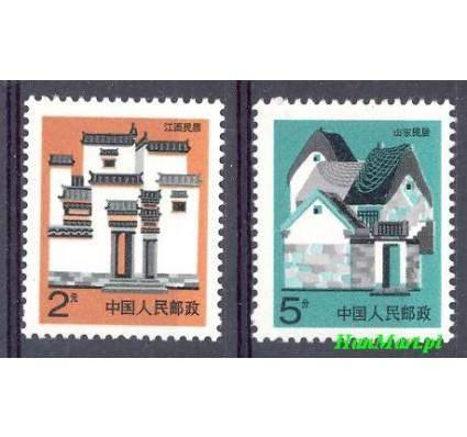Znaczek Chiny 1991 Mi 2354-2355 Czyste **