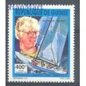 Gwinea 1992 Mi 1398 Czyste **
