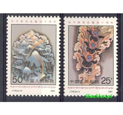Chiny 1991 Mi 2360-2361 Czyste **