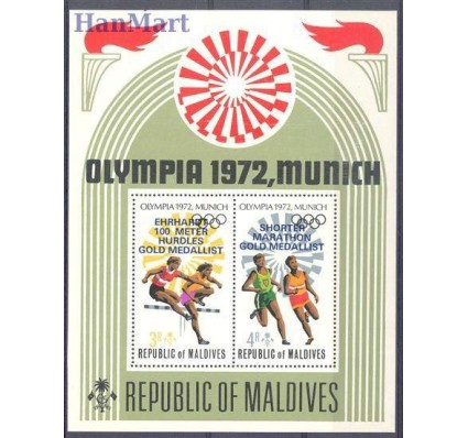 Malediwy 1973 Mi bl 15 Czyste **