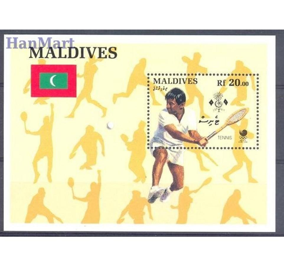 Malediwy 1988 Mi bl 144 Czyste **