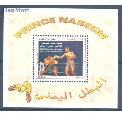 Znaczek Jemen 1995 Mi bl 16 Czyste **