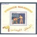 Jemen 1995 Mi bl 16 Czyste **