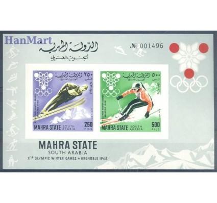 Mahra State 1967 Czyste **