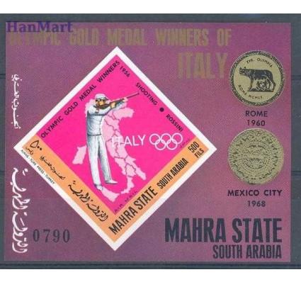 Znaczek Mahra State 1968 Czyste **