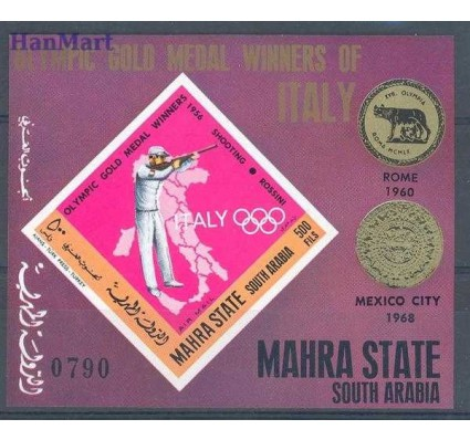 Mahra State 1968 Czyste **