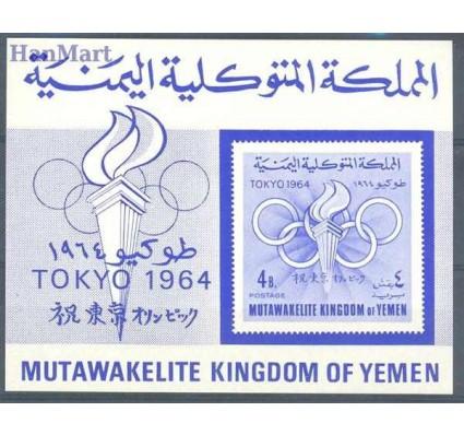Jemen Królestwo 1964 Mi bl 9 Czyste **
