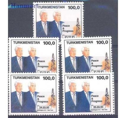 Znaczek Turkmenistan 1993 Mi 20-24 Czyste **