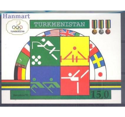 Znaczek Turkmenistan 1992 Mi bl 2 Czyste **