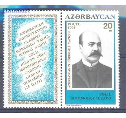 Azerbejdżan 1994 Mi zf 130 Czyste **