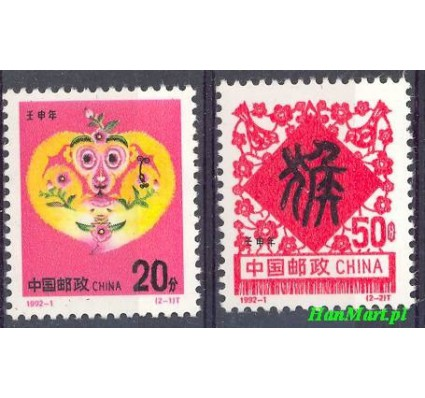 Znaczek Chiny 1992 Mi 2412-2413 Czyste **
