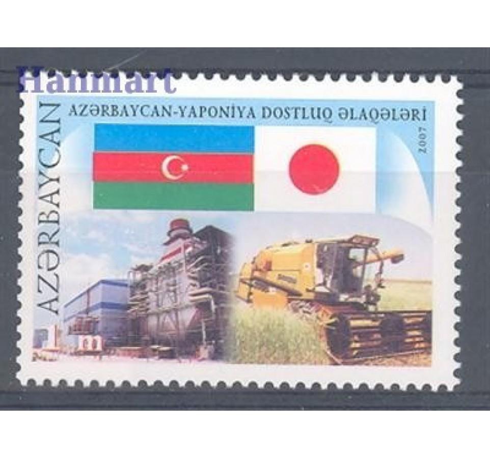 Azerbejdżan 2007 Mi 681 Czyste **