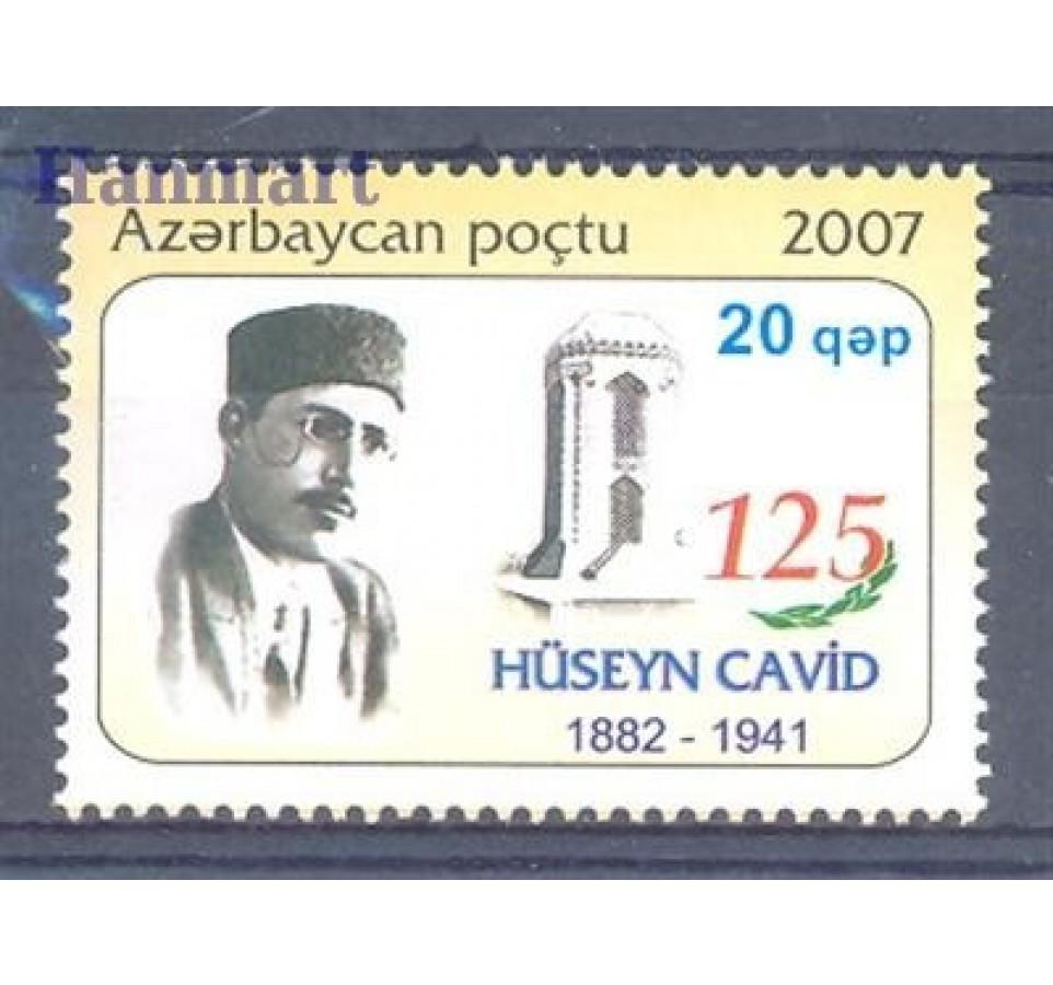 Azerbejdżan 2007 Mi 700 Czyste **