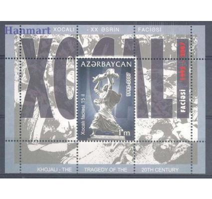 Azerbejdżan 2007 Mi bl 72 Czyste **