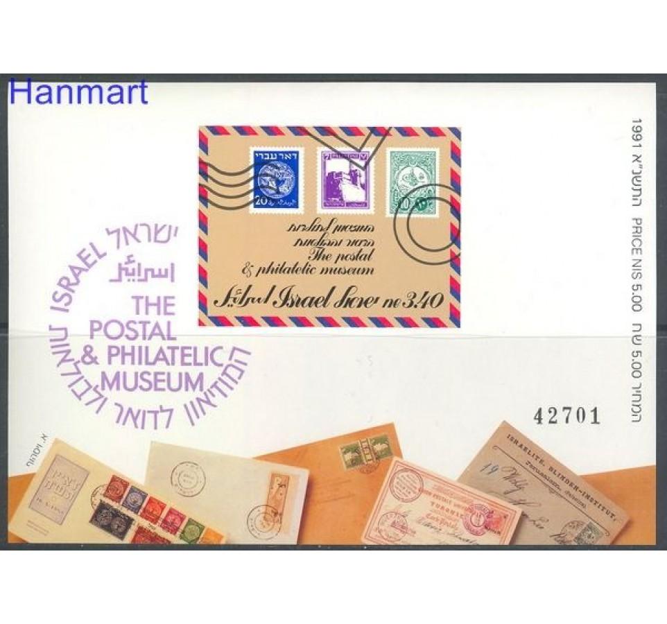 Izrael 1991 Mi bl 43B Czyste **