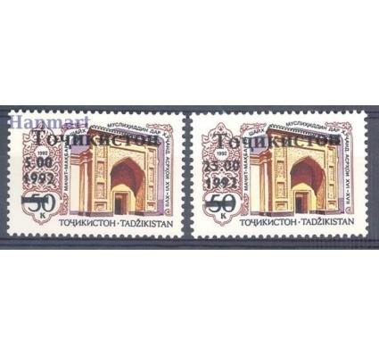 Tadżykistan 1992 Mi 5-6 Czyste **