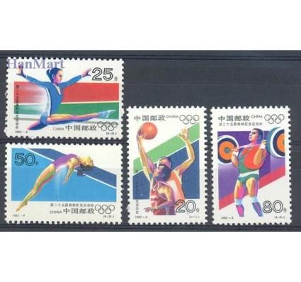 Chiny 1992 Mi 2430-2433 Czyste **
