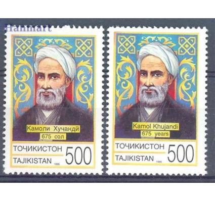 Tadżykistan 1996 Mi 106-107 Czyste **