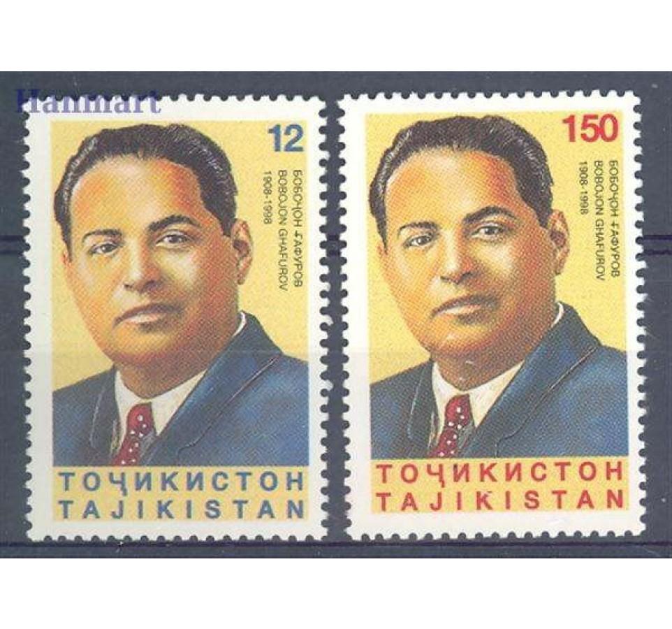 Tadżykistan 1998 Mi 149-150 Czyste **