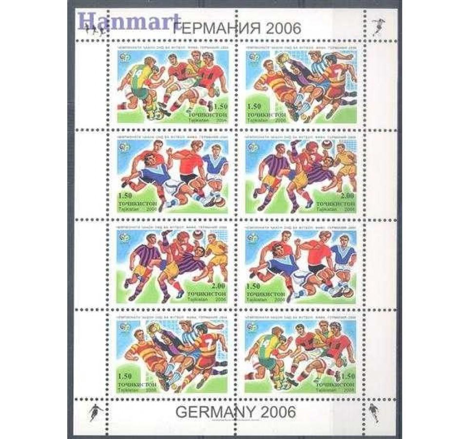 Tadżykistan 2006 Mi 422-425 Czyste **