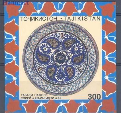 Tadżykistan 1998 Mi bl 11 Czyste **