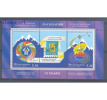 Znaczek Tadżykistan 2006 Mi bl 46 Czyste **