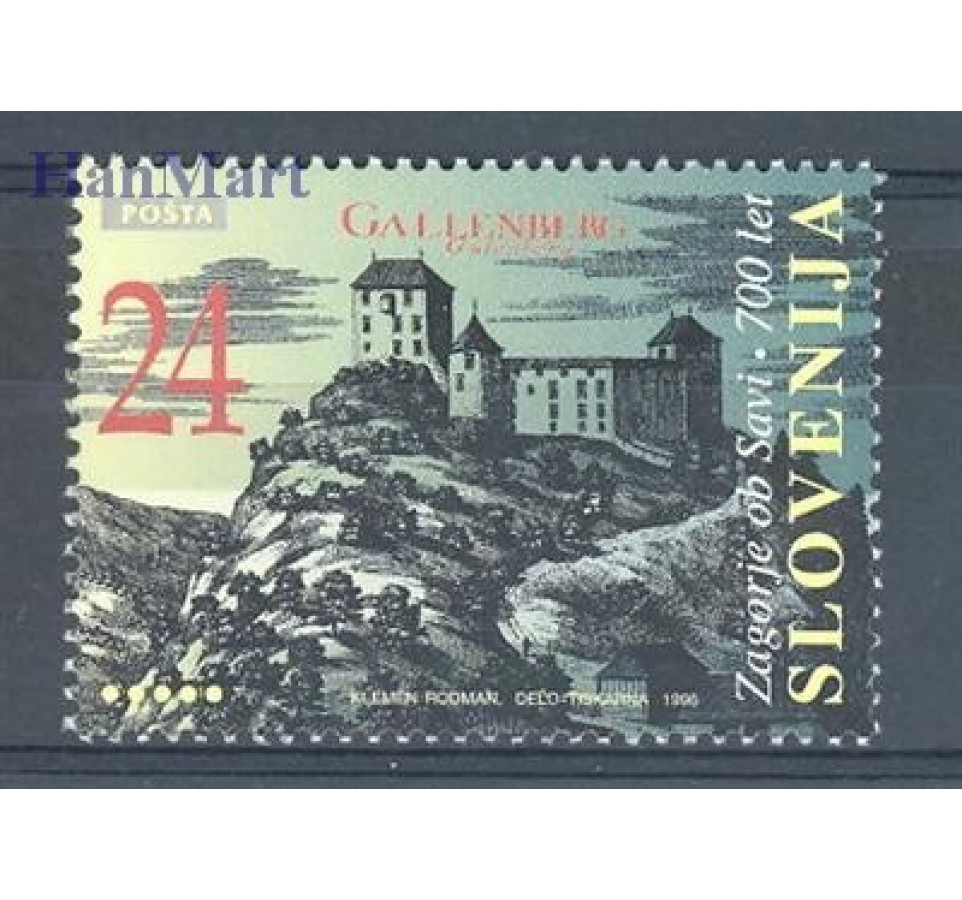 Słowenia 1996 Mi 146 Czyste **