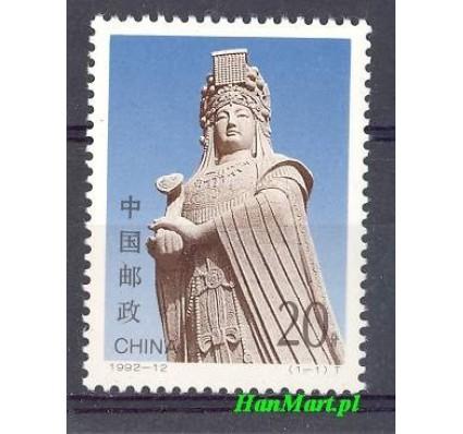 Chiny 1992 Mi 2447 Czyste **