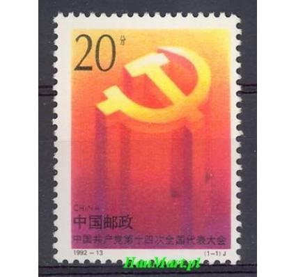 Chiny 1992 Mi 2448 Czyste **